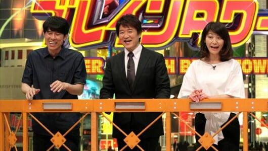 『ネプリーグSP』東大vs早稲田vs青山学院! 究極のインテリ頂上決戦勃発!?