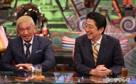『ワイドナショー』安倍首相の出演回を5・1に放送 松本人志、指原莉乃らとトーク
