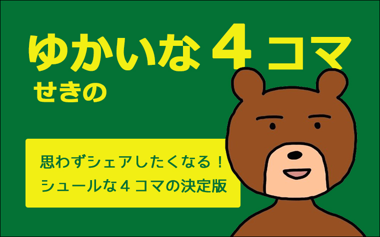 banner_mangaB
