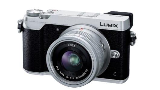 【ニュース】これぞ最強の「お散歩カメラ」!? パナソニック「Lumix GX7 Mark II」は超高解像!