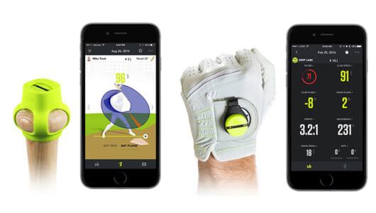 【ニュース】手元のコーチがアドバイス! 野球・ゴルフがうまくなる3Dモーションセンサーが発売