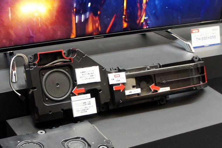 ↑搭載する大容量ウーファーボックス(片側)
