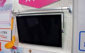 もはやポータブルテレビの枠を超えた!? 大画面24型サイズも登場したパナソニック「プライベートビエラ」