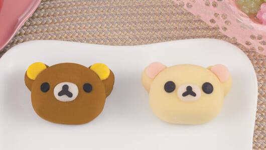 【本日発売】食べるのがもったいない!? キュートなリラックマの和菓子がローソンから登場
