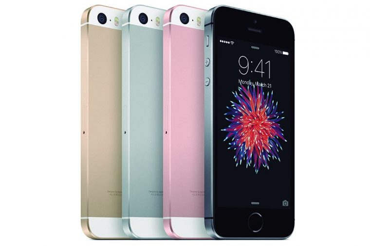 ↑iPhone SE