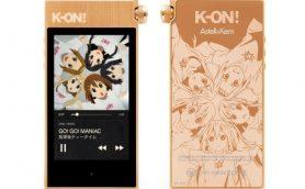 「けいおん!」コラボのAK100IIが限定500台で登場! ハイレゾ楽曲27曲をプリインストール