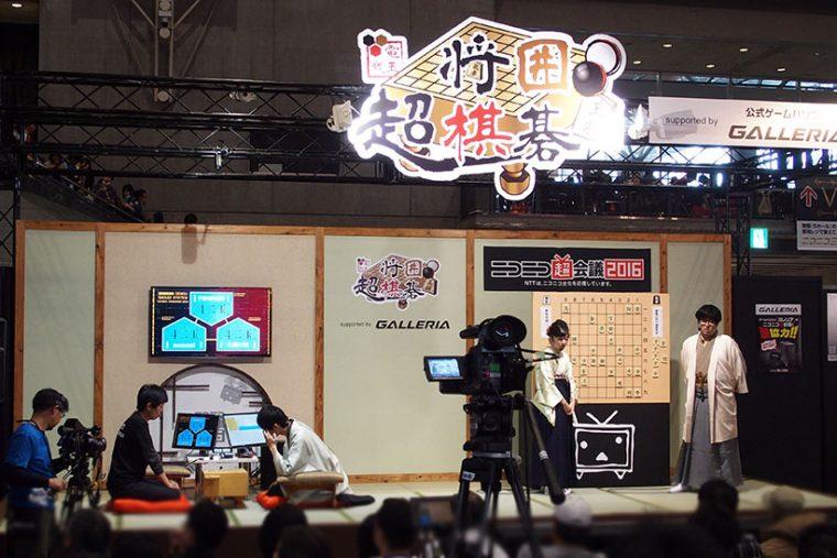 ↑ニコニコ超会議と言えば、電脳戦。斎藤慎太郎六段&Apery VS. PONANZA&mozomi&大樹の技のタッグ戦が行われました