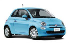 ベース車より約18万円も安い! フィアット500に限定車「スーパーポップ アモーレ」が登場