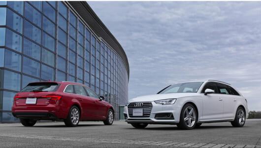 新型アウディA4のワゴン、「アバント」が発進! 燃費はなんと最大3割も向上