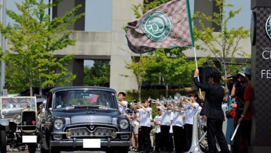今年は5月29日に開催!  「トヨタ博物館 クラシックカー・フェスティバル」の概要が発表