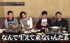 "TEAM NACS「悪童」BD&DVD 5・25発売! 特典映像""爆笑新年会""一部解禁"