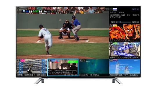 6チャンネル分の番組を同時に表示! さらに高画質になった東芝 4Kレグザ「Z700Xシリーズ」