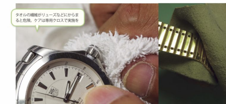 watchcare01