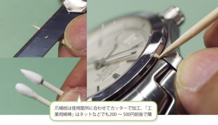 watchcare03