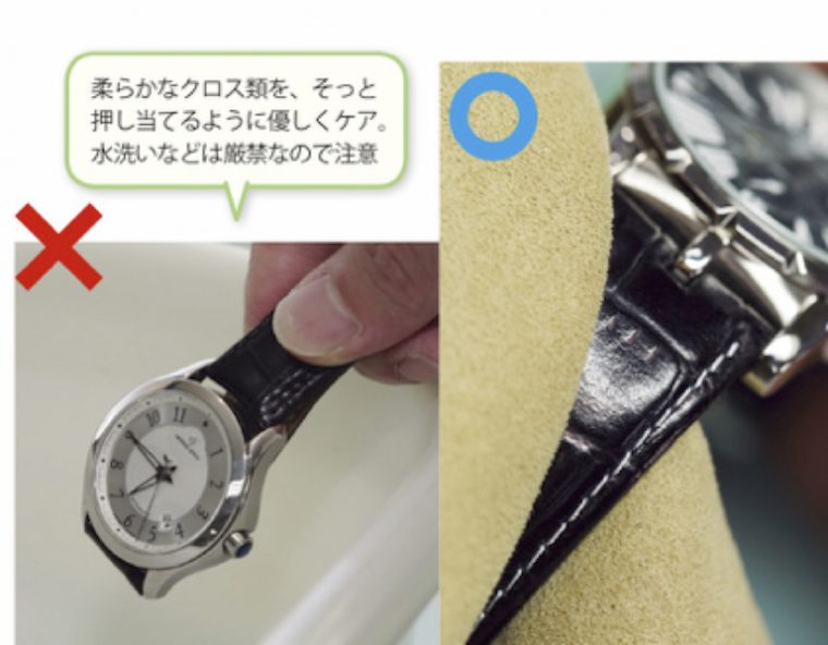 watchcare04