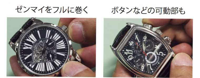 watchcare14