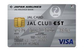 新社会人注目! 若者しか使えない超おトクなクレジットカード3選