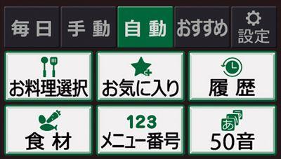 0047A_R