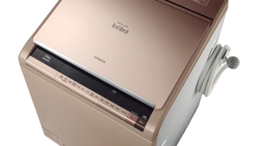 【ガチ採点!】タテ型洗濯機4大モデルをチェック! パナは「泥汚れ」に強く東芝は静音性が抜群