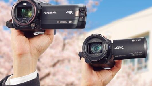 将来のために4K! 初心者でも「ブレ無し映像」が撮れる4Kビデオカメラたち