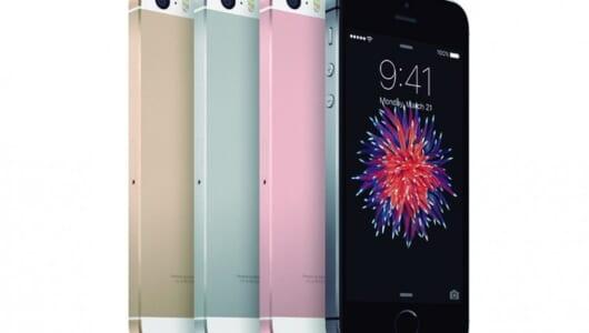 iPhoneへの関心の高さが浮き彫りに!【4/23~4/29】アクセスが多かった人気記事ベスト5をチェック!