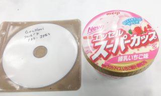 ↑フタの直径は約9.3cm。CDより一回り小さい程度です