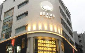 """【全フロアガイド】BEAMSの新拠点「ビームス ジャパン」は""""日本文化の一大パビリオン""""だった!"""