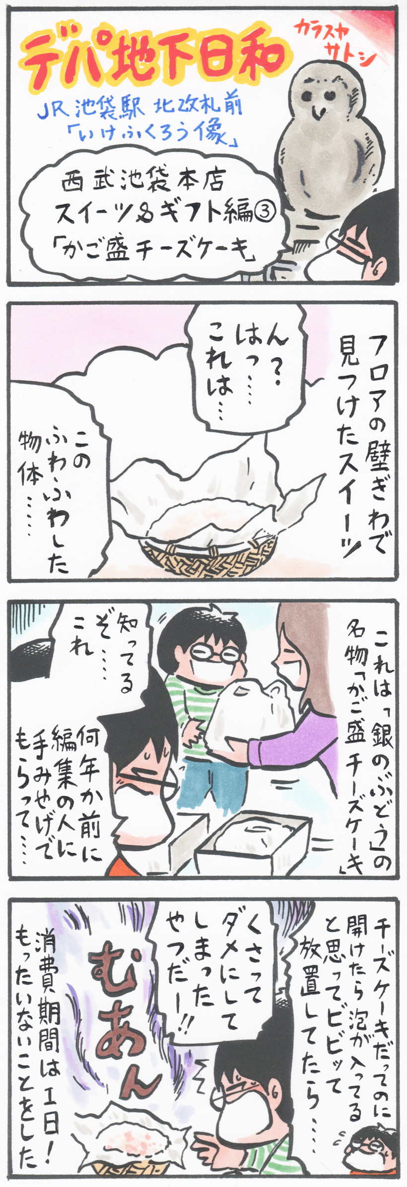 20160505_01