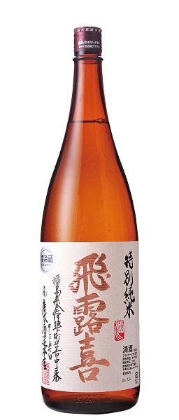 ↑福島県の「飛露喜 特別純米」(1.8ℓ 2808円)。全国区の知名度を誇る銘柄。本品は、蔵元が「飛露喜を語るための1本」と位置づける通年商品で、。鮮烈な飲み口、透明感のあるボディで人気を博しています
