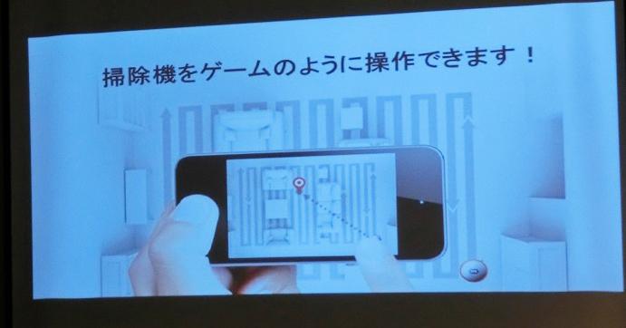 ↑マップはスマホで表示され、