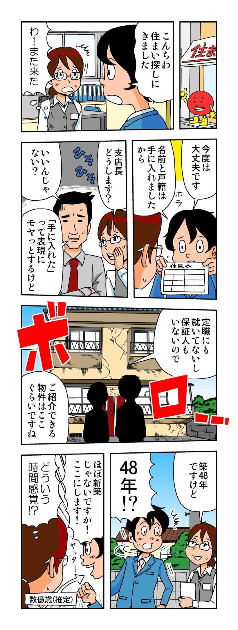 20160510_02