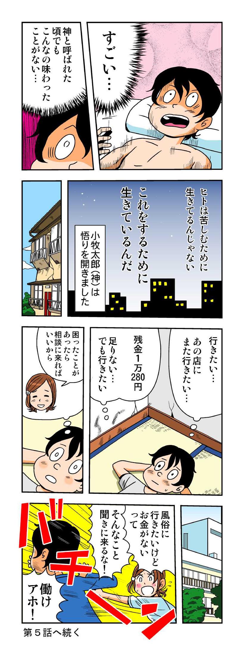 20160510_04