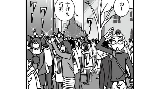連載マンガ「おひろめの楽屋ウラ」東急プラザ銀座 HANDS EXPO前編