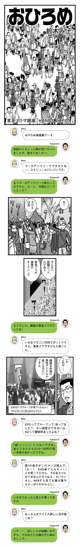 20160511_01