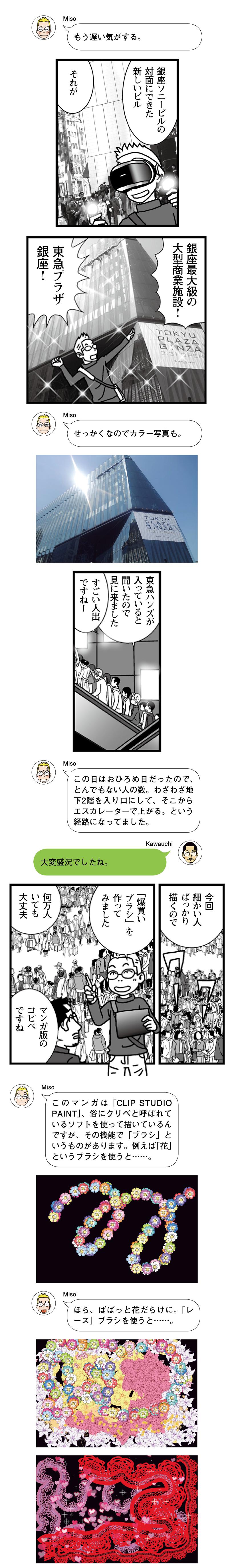 20160511_02