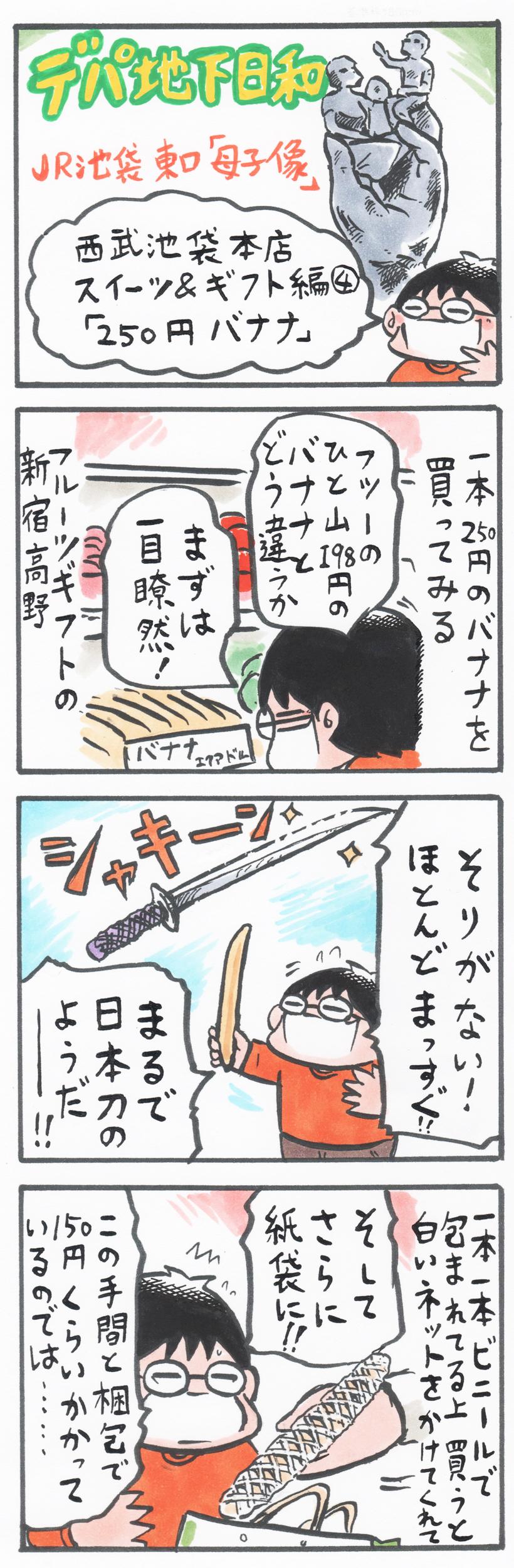 20160512_01