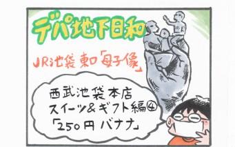 20160512_01-2