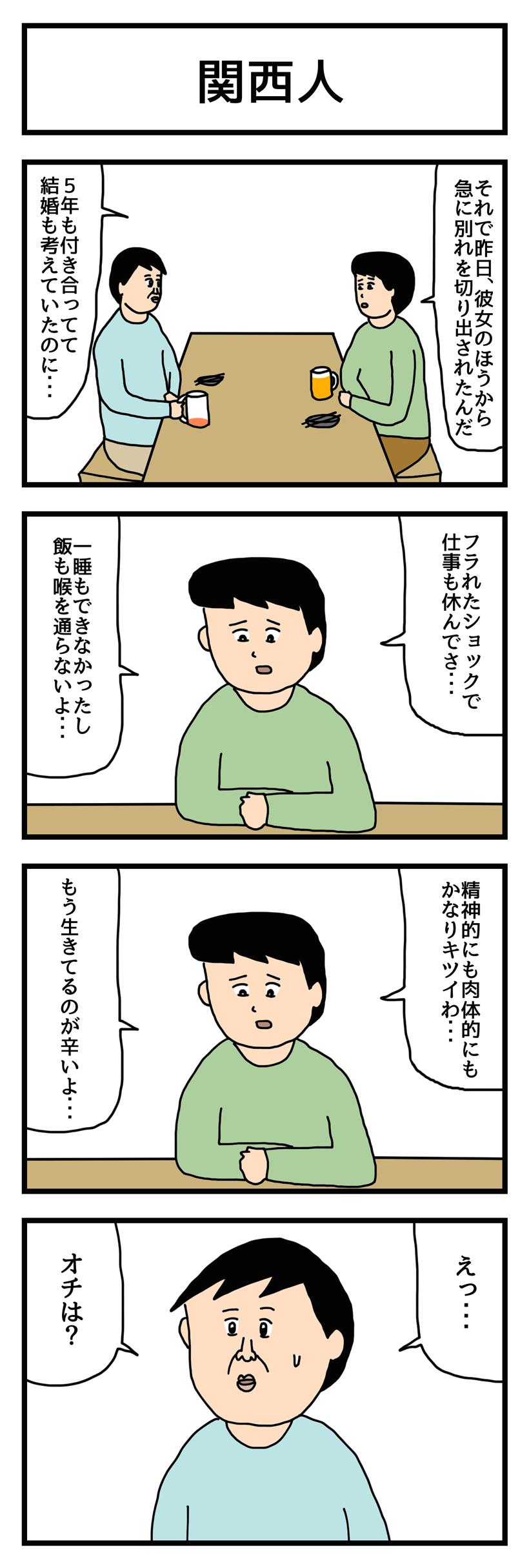 20160513-s-3
