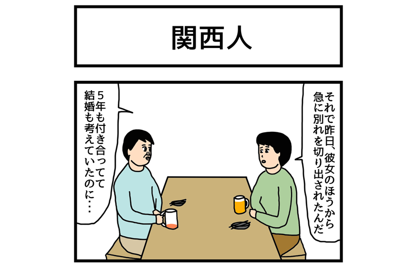 20160513-s3-1