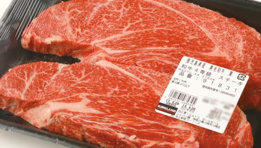 明日はコストコのお肉でステーキ! 贅沢な時間を約束する「ステーキ肉」ベスト7