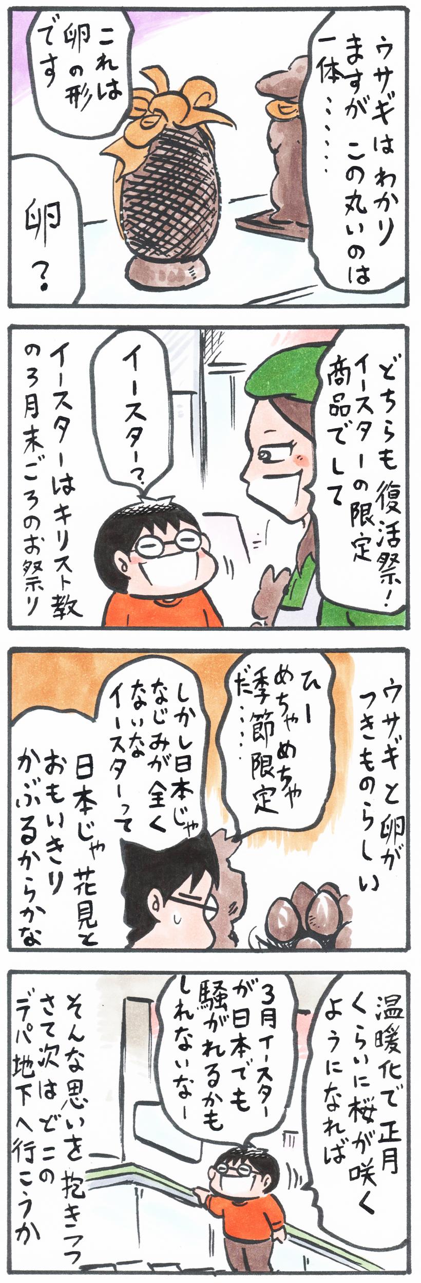 20160519_02