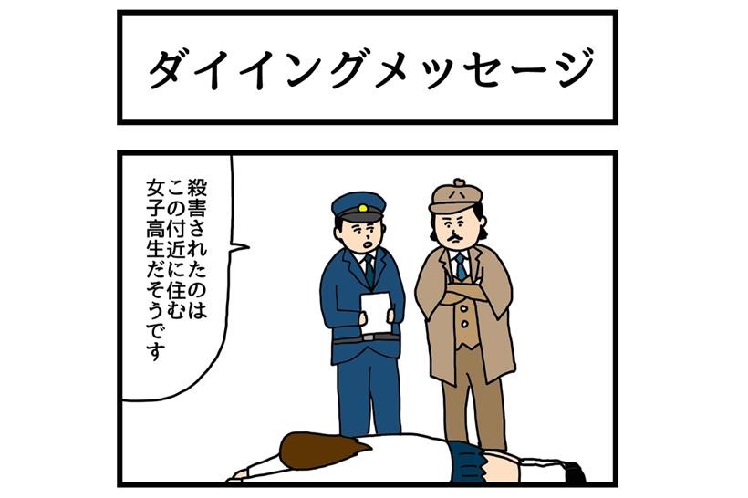 20160520-1