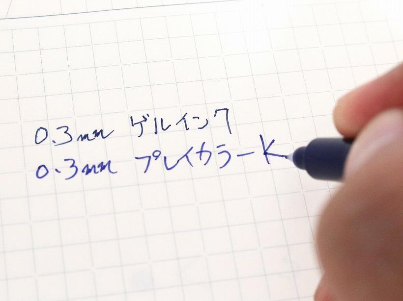 ↑ボールペンと書き比べても太さに差は感じない