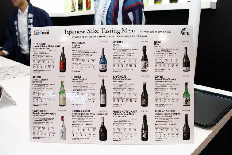 ↑日本各地の蔵元が、適温管理の日本酒のうまさをPR。