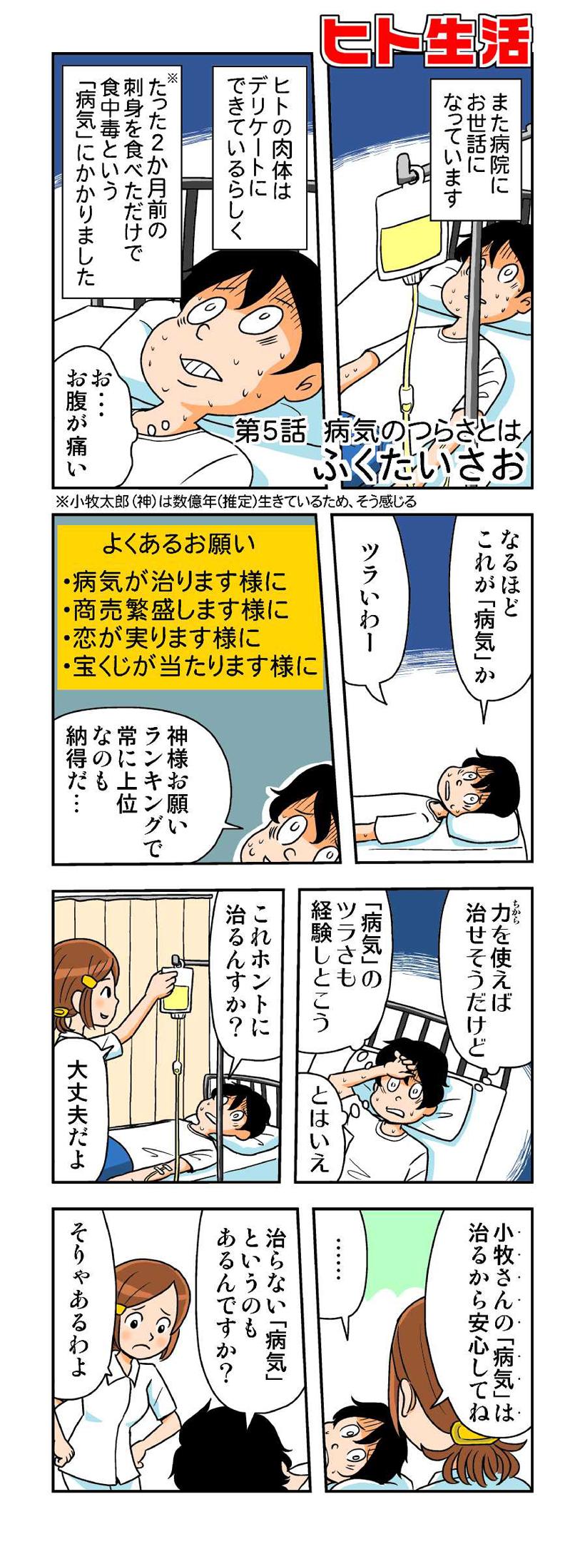 20160524_01