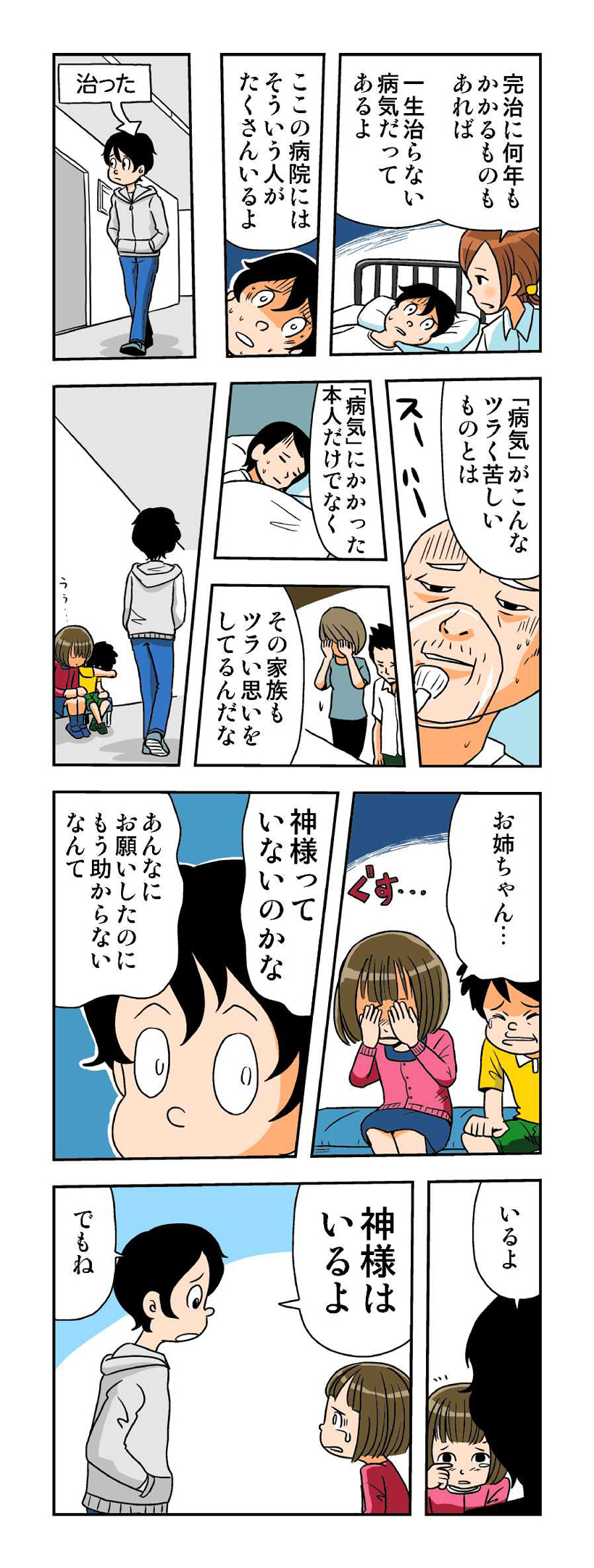20160524_02