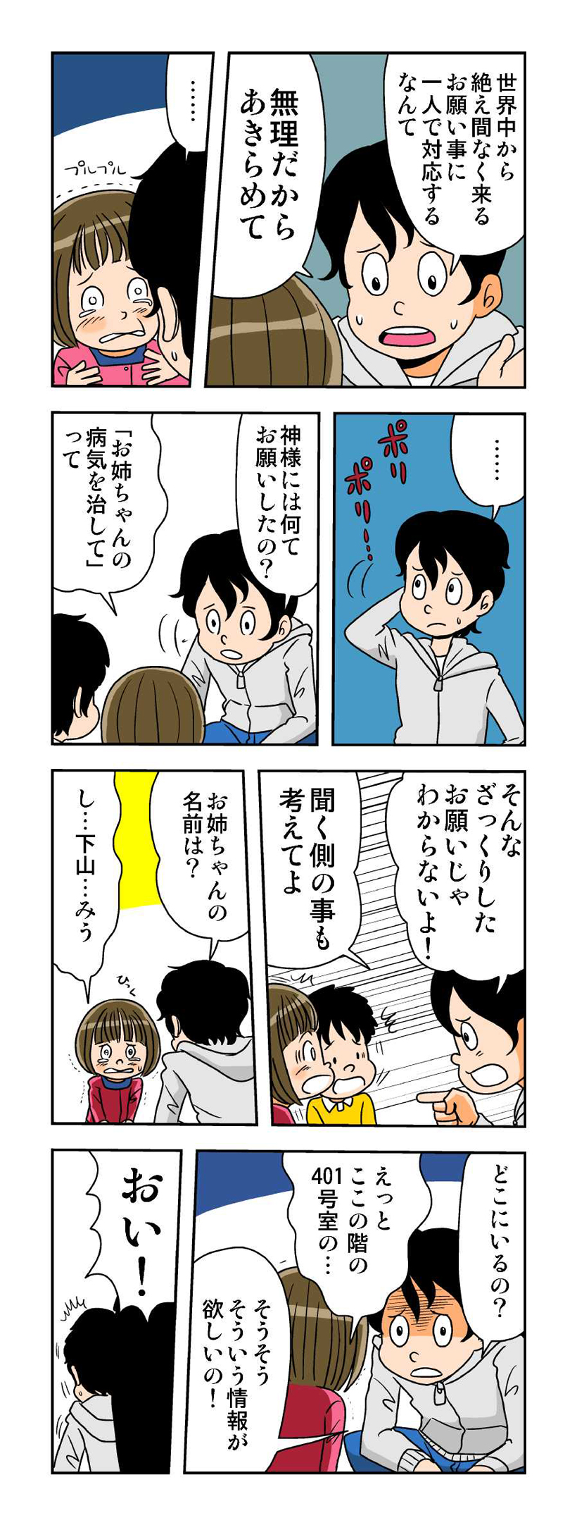 20160524_03