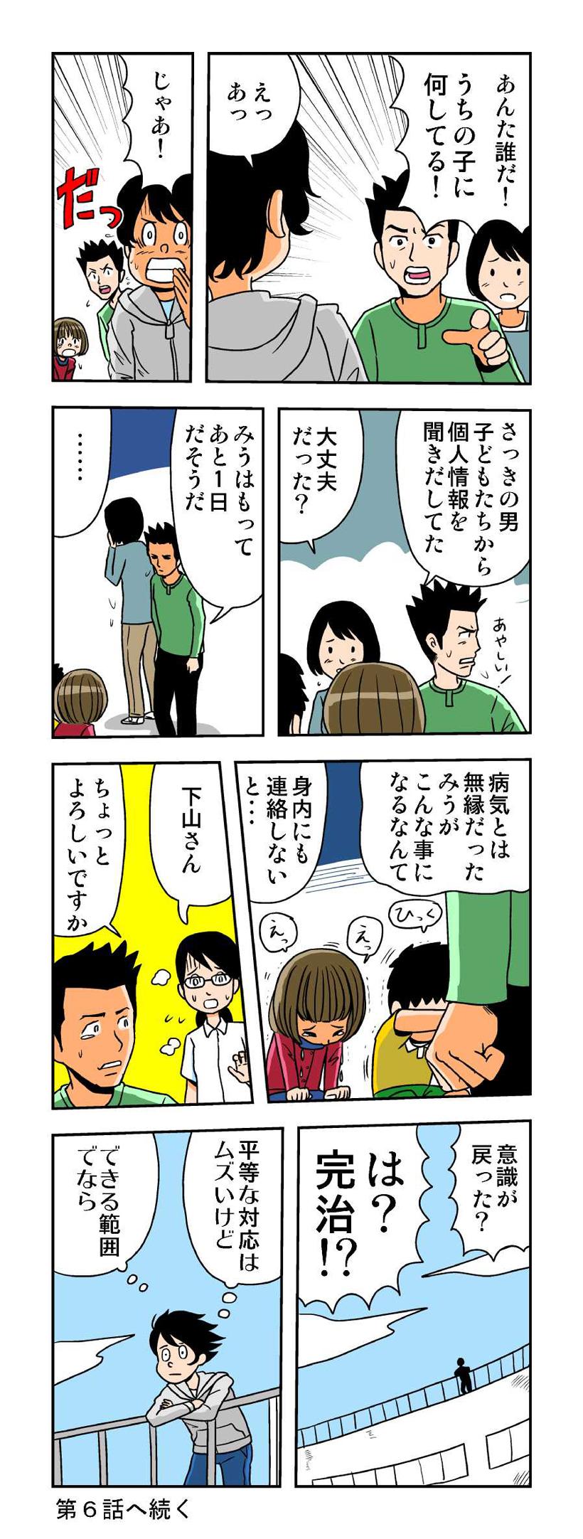 20160524_04