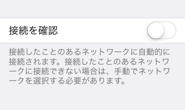 20160525_ono5_04