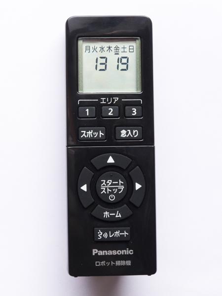 ↑操作はリモコンで行ないます。ボタンは大きくて押しやすく、日本語表示でわかりやすいです